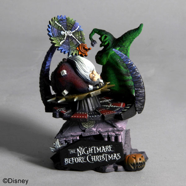 Square Enix Christmas Box 2019 Square Enix   Disney Characters Formation Arts   The Nightmare